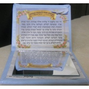 Travelers Prayer Booklet with Mirror