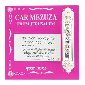 Silver Plated Car Mezuzah with Crown Design and Blue Flame