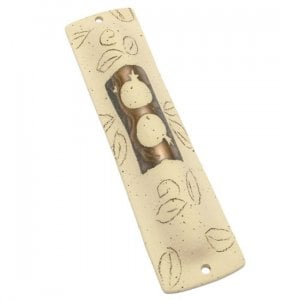 Ceramic Pomegranate Mezuzah Case