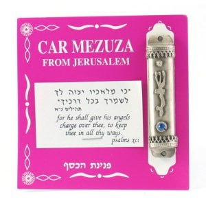 Silver Plated Car Mezuzah - Divine Name with Blue Stone and Decorative Design