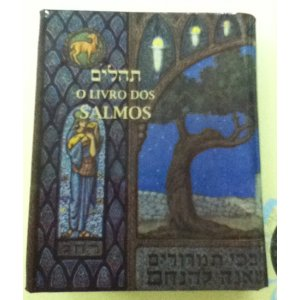 Pocket Size Book of Psalms - with Portugese Translation