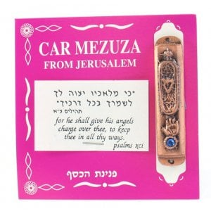 Filigree design Bronze Car Mezuzah with Hamsa