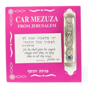 Oriental Car Mezuzah with Hamsa - against evil eye