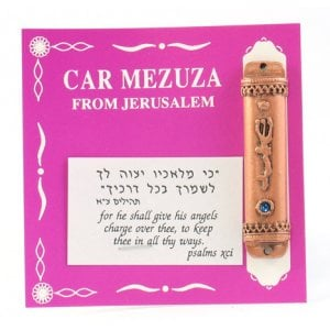 Bronze Finish Car Mezuzah - Divine Name and Blue Stone