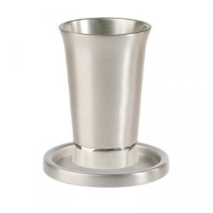 Yair Emanuel Anodized Aluminum Kiddush Cup and Saucer - Silver