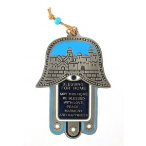 Hamsa Wall Decoration with Jerusalem Images and English Home Blessing