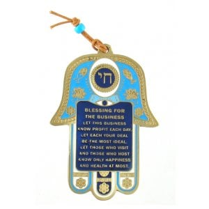 Blue Hamsa Wall Decoration with English Business Blessing and Good Luck Symbols