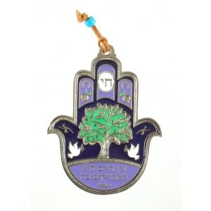 Purple and Green Hamsa Wall Decoration with Chai and Tree of Life - Hebrew Words
