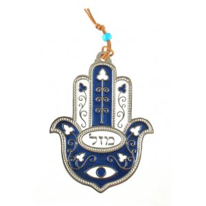 Hamsa Wall Decoration with Mazal Luck, Eye and Flowers - Blue and White