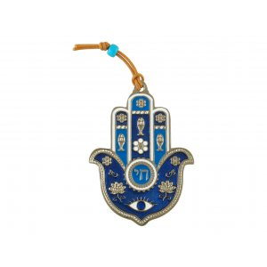 Small Metal Wall Hamsa for Good Luck
