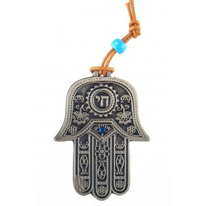 Small Hamsa Wall Decoration, Hebrew Chai and Good Luck Symbols - Gray