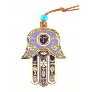 Hamsa Wall Decoration, Hebrew Chai and Good Luck Symbols – Gold and Purple