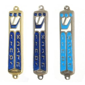Small Blue Metal Mezuzah Case, Star of David and Crown - Gold or Silver Plate