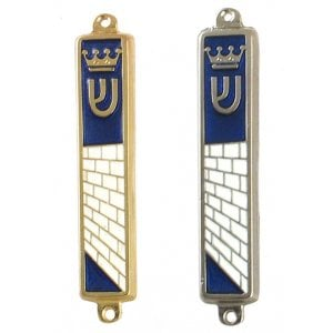 Small Mezuzah Case, Crown and Kotel Western Wall Design - Gold or Silver Frame