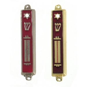Small Metal and Enamel Mezuzah Case - Star of David and Torah Scroll