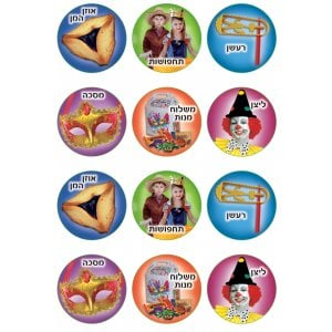 Lively Purim Stickers