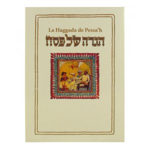Haggadah with French Translation - Softcover