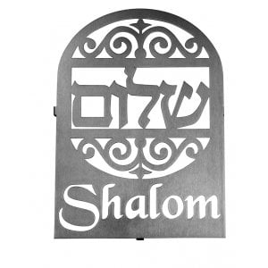 Dorit Judaica Floating Letters Shalom Arch Wall Plaque - Hebrew English