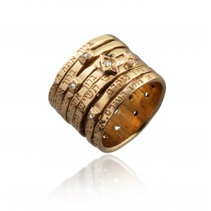 Seven Blessings Spinner Gold Jewish Ring by HaAri