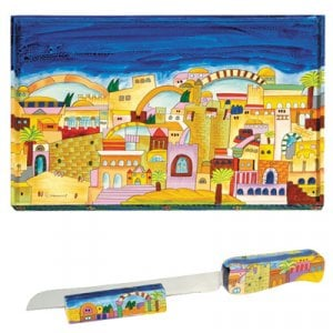 Yair Emanuel Hand Painted Wood Challah Board with Knife Set - Golden Jerusalem