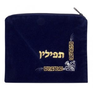 Fleur de lys design Dark Blue Velvet Tefillin Bag