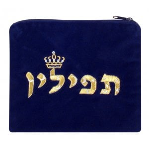Crown Design Dark Blue Velvet Tefillin Bag