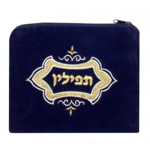 Royal Design Dark Blue Velvet Tefillin Bag