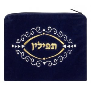 Scroll Design Dark Blue Velvet Tefillin Bag