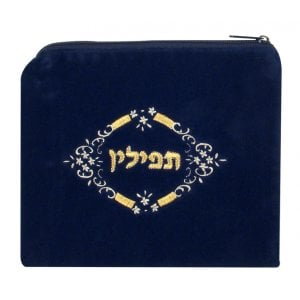 White & Gold Flowers Design Dark Blue Velvet Tefillin Bag