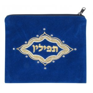 Majestic gold design Royal Blue Velvet Tefillin Bag