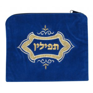 Royal Velvet Tefillin Bag with Royal Design