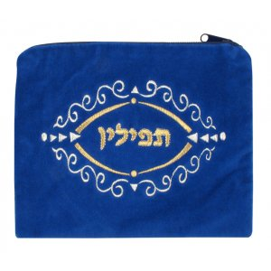 Scroll Design Royal Blue Tefillin bag