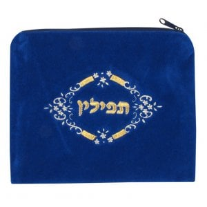 White & Gold Flowers Design Royal Blue Velvet Tefillin Bag