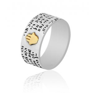 Silver Band Ring from Golan Studio-72 Names of G-d