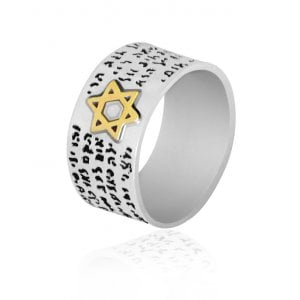 Silver Band Ring from Golan Studio - 72 Names