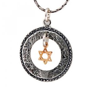 Silver Star of David Necklace by Golan Studio