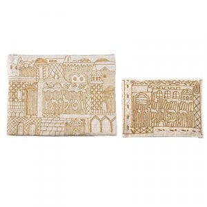 Yair Emanuel Raw Cotton Gold Tallit & Tefillin Bag – Embroidered Jerusalem Scene