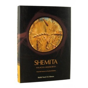 The Comprehensive Shemita book in English