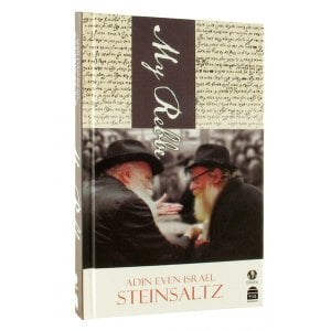 My Rebbe by Rabbi Adin Steinsaltz