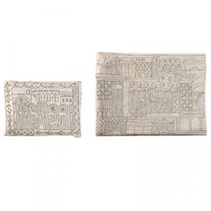 Yair Emanuel Silver Cotton Tallit & Tefillin Bag – Embroidered Jerusalem Scenes