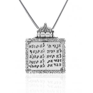 Silver Ten Commandments Pendant by Golan Studio