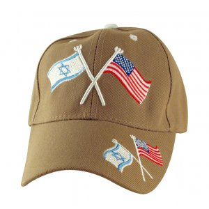 Israel-US Flag Tan Cap