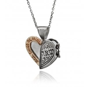 Rachel Heart Kabbalah Pendant By Ha'Ari Jewelry