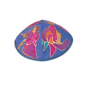 Yair Emanuel Hand Painted Silk Kippah, Blue and Pink - Biblical Images