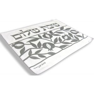 Dorit Judaica Challah Cover with Pomegranate Motif - Shabbat Shalom