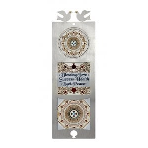 Dorit Judaica Doves Wall Plaque Three-Window Design English - Blessings