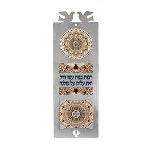 Dorit Judaica Doves Wall Plaque Three-Window Design Hebrew - Woman of Valor