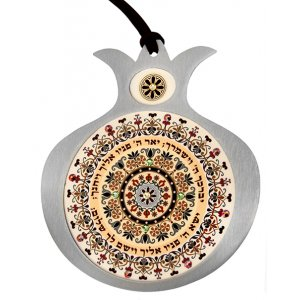 Dorit Judaica Pomegranate Hebrew Wall Hanging - Aaronic Blessing