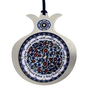 Dorit Judaica Pomegranate Hebrew Wall Home Blessing - Blue Shades