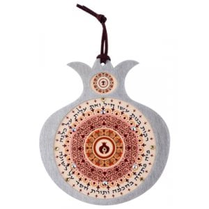 Dorit Judaica Pomegranate Peach Maroon Hebrew Wall Hanging - Woman of Valor